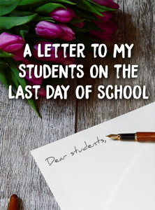 letter_to_students_1024x1024